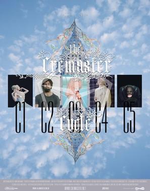 Cremaster 3 - German poster (thumbnail)