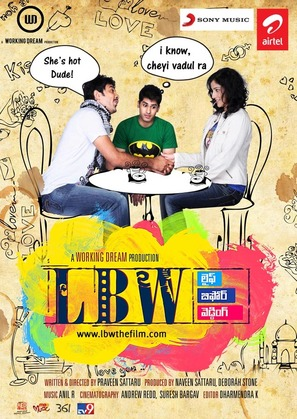 Life Before Wedding - Indian Movie Poster (thumbnail)