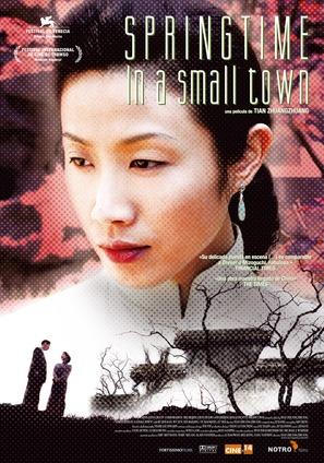 Xiao cheng zhi chun - Spanish poster (thumbnail)
