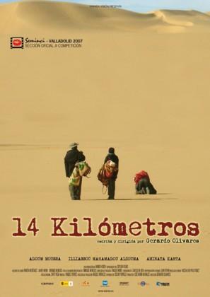 14 kilómetros - Spanish poster (thumbnail)