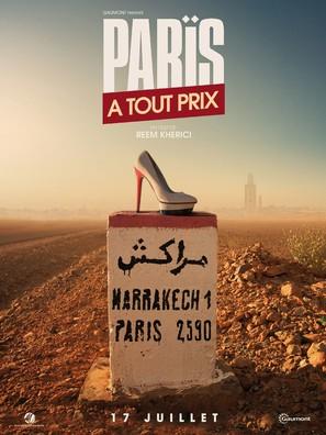 Paris à tout prix - French Movie Poster (thumbnail)