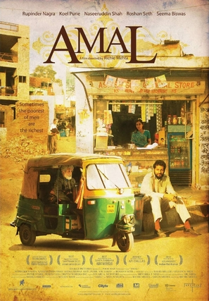 Amal - Movie Poster (thumbnail)