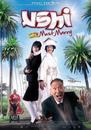 Ushi Must Marry - Dutch Movie Poster (thumbnail)
