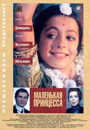 Malenkaya printsessa