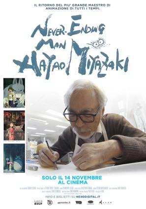 Owaranai hito: Miyazaki Hayao