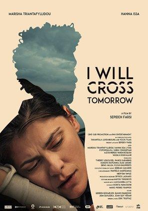 I Will Cross Tomorrow - Dutch Movie Poster (thumbnail)