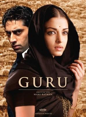 Guru - German poster (thumbnail)