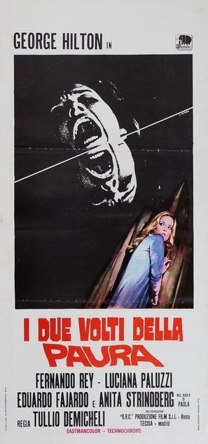 Coartada en disco rojo - Italian Movie Poster (thumbnail)