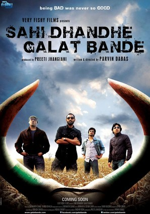 Sahi Dhandhe Galat Bande - Indian Movie Poster (thumbnail)