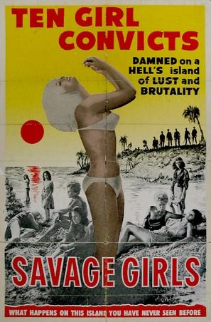 Amok - Movie Poster (thumbnail)