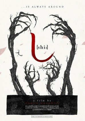 Shi - Japanese Movie Poster (thumbnail)