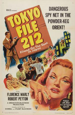 Tokyo File 212 - Movie Poster (thumbnail)