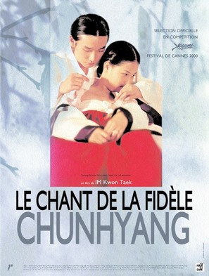 Chunhyang - French Movie Poster (thumbnail)