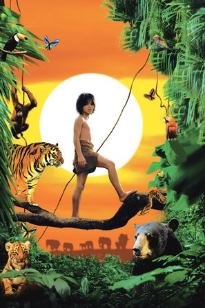 The Second Jungle Book: Mowgli & Baloo - poster (thumbnail)