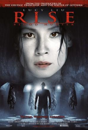 Rise - Movie Poster (thumbnail)