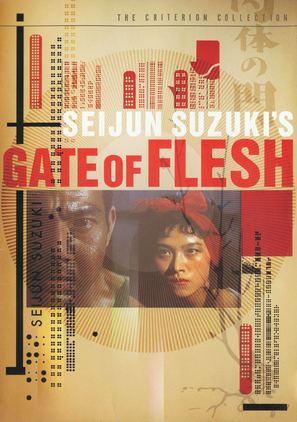 Nikutai no mon - DVD cover (thumbnail)