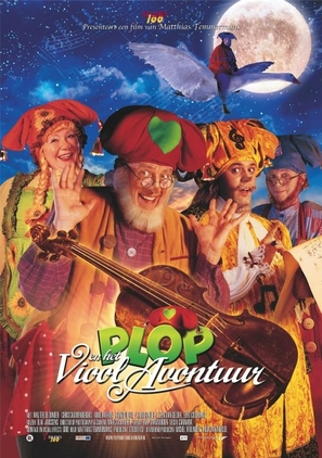 Plop en het vioolavontuur - Dutch Movie Poster (thumbnail)