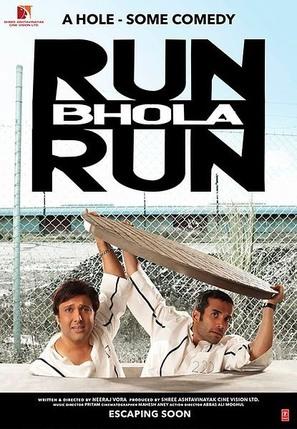 Run Bhola Run - Indian Movie Poster (thumbnail)