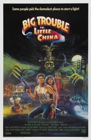 Big Trouble In Little China - Movie Poster (thumbnail)