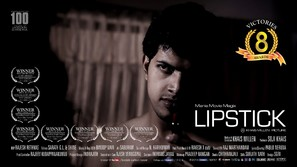 Lipstick - Indian Movie Poster (thumbnail)