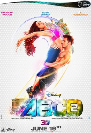 Any Body Can Dance 2 - Indian Movie Poster (thumbnail)