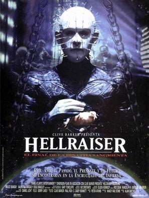 Hellraiser: Bloodline - Spanish Movie Poster (thumbnail)