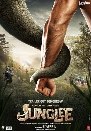 Junglee - Indian Movie Poster (thumbnail)