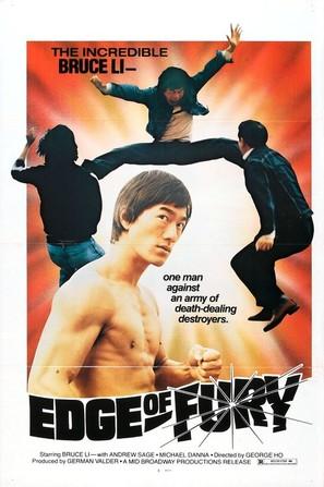 Lao gu lao nu lao shang lao - Movie Poster (thumbnail)