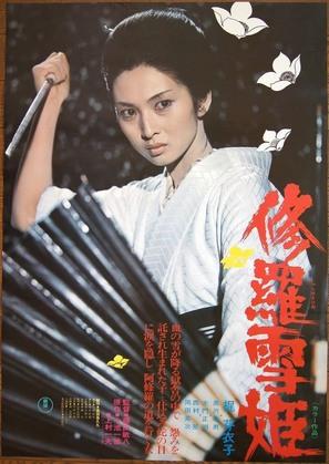 Shurayukihime