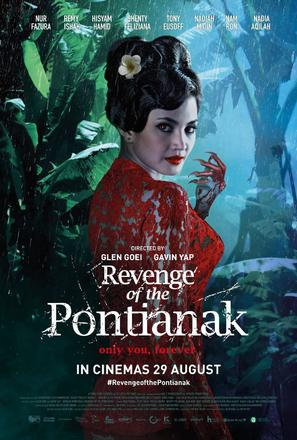 Revenge of the Pontianak - Singaporean Movie Poster (thumbnail)