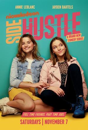 """""""Side Hustle"""""""