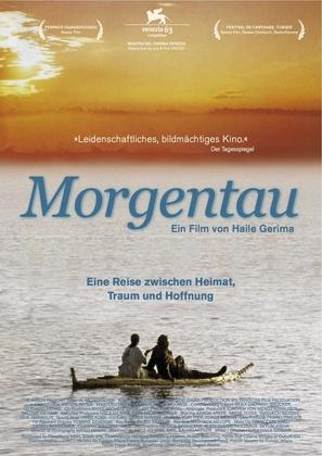 Teza - German Movie Poster (thumbnail)