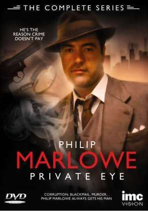 """Philip Marlowe, Private Eye"""