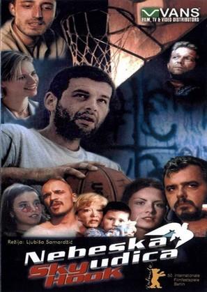 Nebeska udica - Yugoslav Movie Poster (thumbnail)