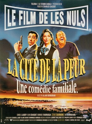La cité de la peur - French Movie Poster (thumbnail)
