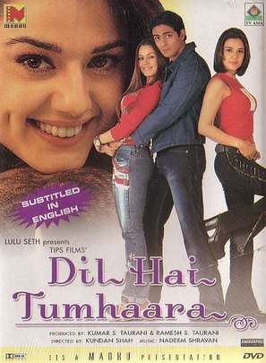 Dil Hai Tumhaara - Indian Movie Cover (thumbnail)