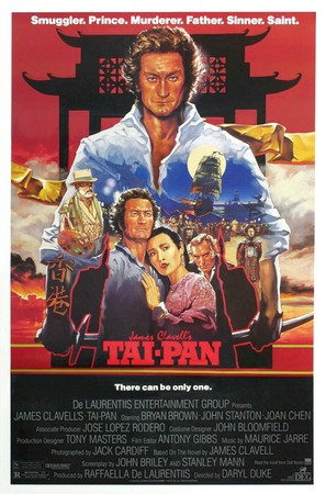 Tai-Pan - Movie Poster (thumbnail)