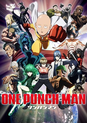 """One-Punch Man"" - Japanese Movie Poster (thumbnail)"