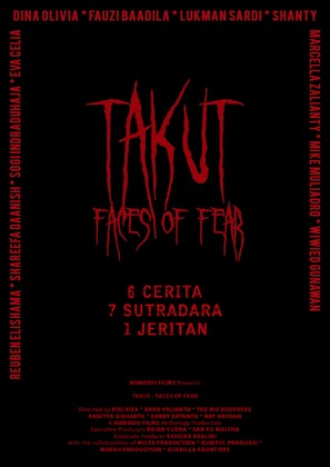 Takut: Faces of Fear - Indonesian Movie Poster (thumbnail)