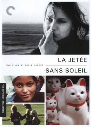 Sans soleil - DVD cover (thumbnail)