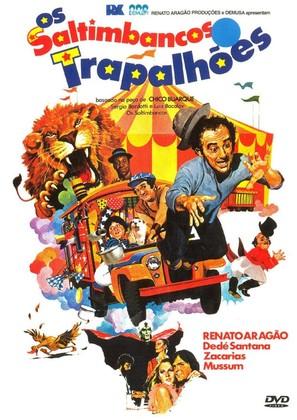 Os saltimbancos Trapalhões - Brazilian DVD cover (thumbnail)