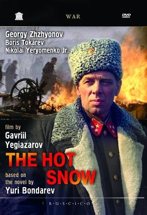 Goryachiy sneg