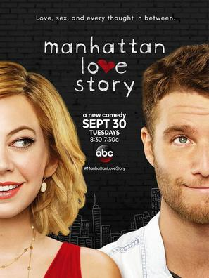 """Manhattan Love Story"" - Movie Poster (thumbnail)"