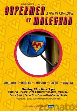 Supermen of Malegaon - Indian Movie Poster (thumbnail)