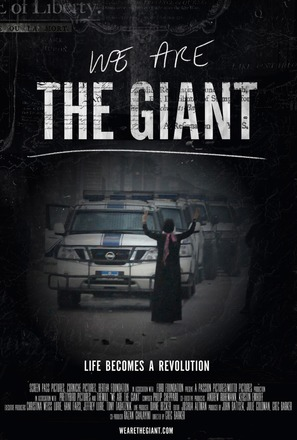 We Are the Giant - Movie Poster (thumbnail)