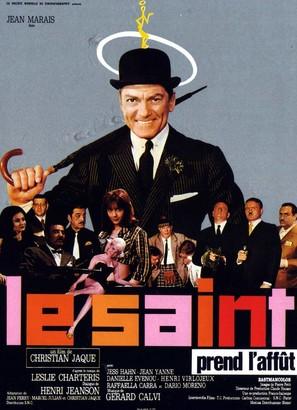 Le Saint prend l'affût - French Movie Poster (thumbnail)