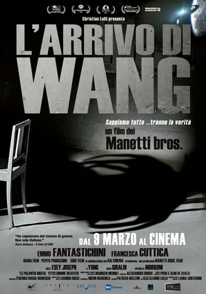 L'arrivo di Wang - Italian Movie Poster (thumbnail)