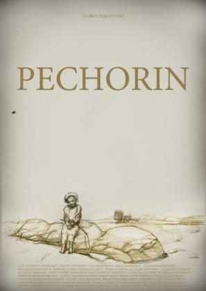 Pechorin - British Movie Poster (thumbnail)