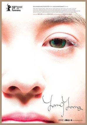 Yang Yang - Movie Poster (thumbnail)