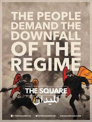 Al Midan - Movie Poster (thumbnail)